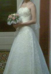 свадебное платье с Алматы
