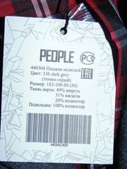 Продам пиджак мужской,  новый,  стильный,  50 размер