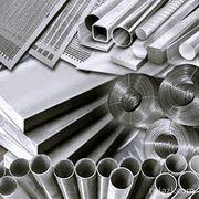 Iron Commerce Company Металлопрокат актау