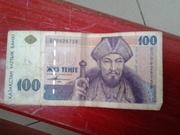 Продам старинную казахстанскую банкноту