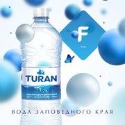 Доставка бутилированной воды TURAN