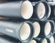 Продам трубы ВЧШГ Electrofresh BSEN545,  200  5.5 м. 45 шт.