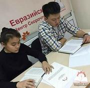 Требуется педагог по русскому и казахскому языку!