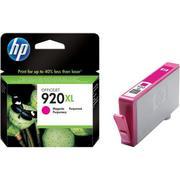 Струйный картридж HP CD973AE